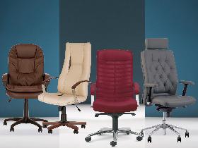 На що звертати увагу, вибираючи крісло для керівника