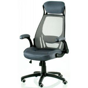 Крісло Briz 2 grey Акція